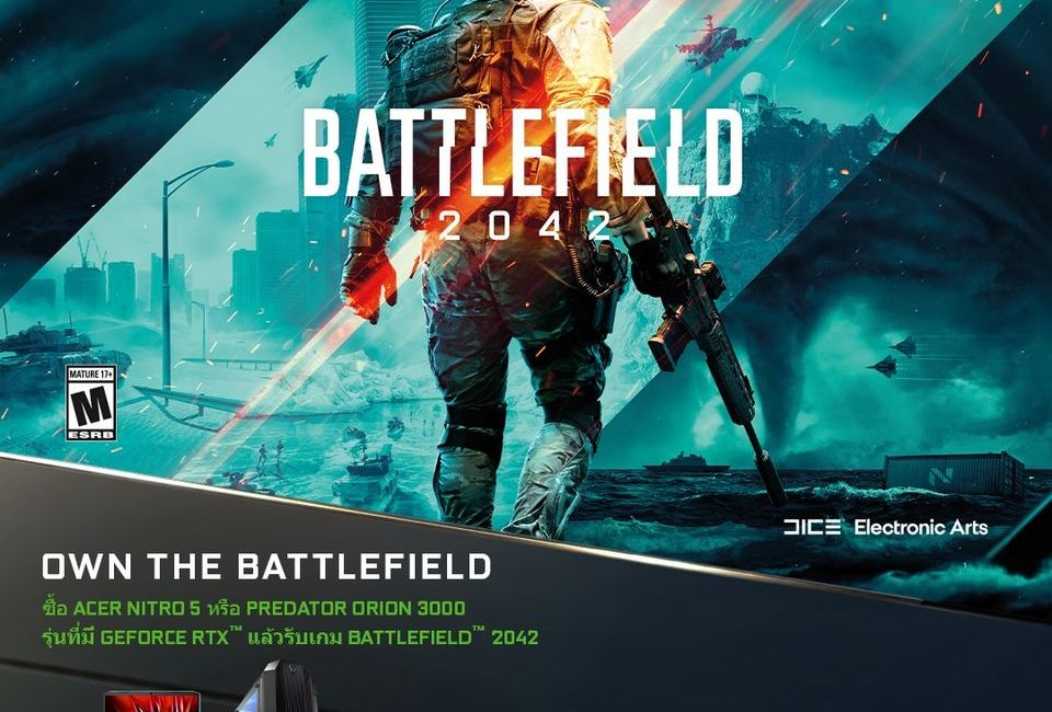 Acer x Nvidia – Game Battlefield 2042